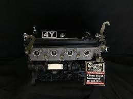 Toyota Hiace 4Y 2.2 Brand New HBS Engine For Sale - No Trade in ...
