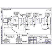 Чертёж распредвала ГРМ двигателей СМД cdw dwg Распредвал ГРМ двигателя СМД 60 62 64