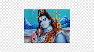mahadeva bholenath desktop wordzz shiv