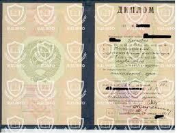 Сколько четверок на красный диплом  Еще Сколько четверок на красный диплом 2014 в Москве