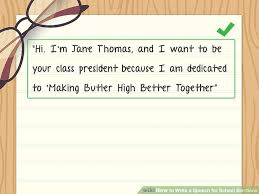 Campaign Speech Example Template Cool How To Write A Speech For School Elections With Sample Speeches