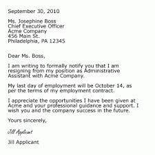 resignation letters resignation example letter to employer letter    resignation example letter resignation letters as your employer will need to reply to all the information