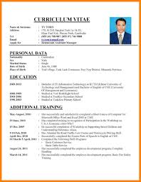 How To Make An Resumes How Make A Resume For Job Cv Oklmindsproutco Curriculum Vitae