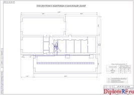 Дипломное проектирование автосервиса с участком ремонта ходовых  Чертеж плана внутреннего водопровода и канализации