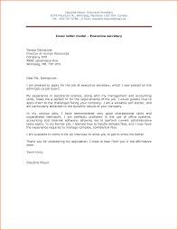 Best Secretary Cover Letter Examples Livecareer School Secretary