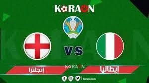 نتيجة مباراة إيطاليا وإنجلترا نهائي يورو 2020 - موقع كورة أون