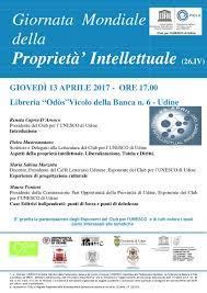 Giornata Mondiale della Proprietà Intellettuale | giovedì 13 aprile - Club  per l'UNESCO di UdineClub per l'UNESCO di Udine