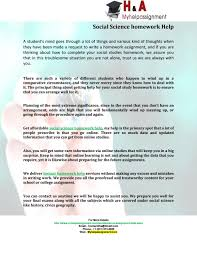 practice writing an essay guided writing