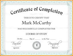 sample certificates for completion of course courses high