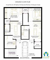 how to get a plot plan of your house elegant south facing plot east facing house