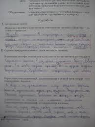Контрольный диктант класс деепричастие thrivicas  Контрольный диктант 7 класс деепричастие