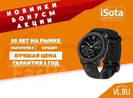 Смарт-часы Amazfit <b>GTR 42mm Чёрный</b> от iSota - Умные часы и ...