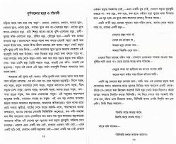 child labour essay writing madrat co child labour essay writing