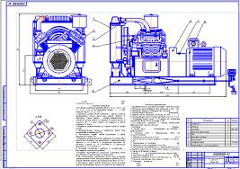 Модернизация конструкции клапанов поршневого компрессора ВУ  Модернизация конструкции клапанов поршневого компрессора 4ВУ 5 9 Курсовая работа Оборудование для добычи