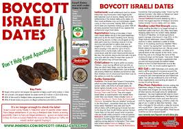 Boycott Israeli Dates Campaign