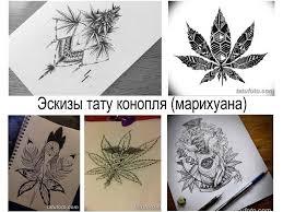 эскизы тату конопля марихуана коллекция рисунков фото значение
