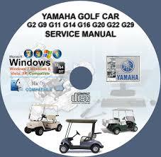 yamaha golf car g g g g g g g g gydr service yamaha golf car g2 g9 g11 g14 g16 g19 g20 g22 g29ydr service repair manual cd bonus part catalogue