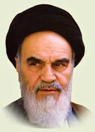 Image result for امام خمینی