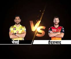 When and where to watch csk vs srh. K Pm3amqkxfctm