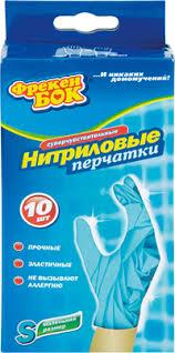 <b>Перчатки ФРЕКЕН БОК нитриловые</b> 5 пар, р-р S/M/L 17400710 ...