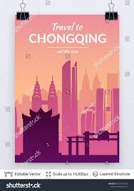 Chongqing Famous China City Scape Flat Stock Vector Royalty Free