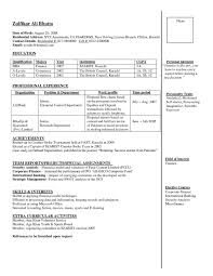 Resume Format Guide Mesmerizing Using Resume Format For Bank Job Guide Resume Template