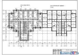 Курсовая разработка по теме конструирование гражданских зданий все чертежи