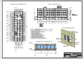 Управление процессом реконструкции гостинично торгового комплекса  5 Разрез 1 1 и План 2 го этажа до реконструкции