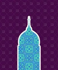 Arabic Pattern Mosque Arabic Pattern Stock Vector Image