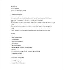 retail sales manager resume example free download retail resume template free