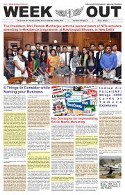 English Newspapers of India  Times of India  The Indian Express