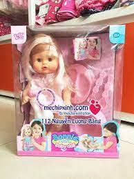 Hộp đồ chơi Búp bê bú bình sữa có tiếng khóc, tiếng cười | Sản phẩm