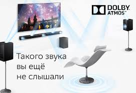 Купить Акустика Hi-Fi в интернет-магазине М.Видео, низкие ...