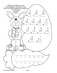 Happy Easter Worksheets Word Search Puzzles Printable 2017