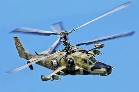 ВОЕННО ВОЗДУШНЫЕ СИЛЫ РОССИЙСКОЙ ФЕДЕРАЦИИ Военно воздушные силы Российской Федерации