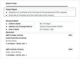 Sample Resume In Doc Format Free Download B Com Resume Objective