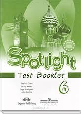 spotlight test booklet Английский язык класс Контрольные  книга spotlight 6 test booklet Английский язык 6 класс Контрольные задания