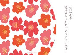 年賀状 子年梅の花をマリメッコ風にデザインしたテンプレート 年賀状