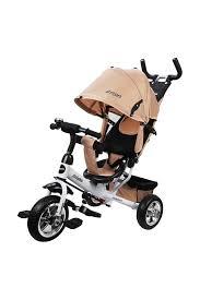 <b>Велосипед 3-х колесный Moby</b> Kids (Моби Кидс) арт 641223 ...