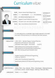 Architecture Resume Examples Architecture Resume Examples Best Of Architectural Resume cv 19