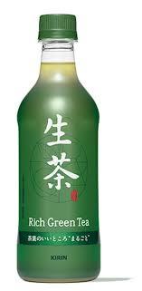 japanese green tea brands. Interesting Green Brand 2 U201cNamachau201d Japanesegreentea3 Throughout Japanese Green Tea Brands U