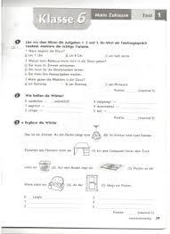 horizonte класс Контрольные задания image Все для студента Контрольные задания