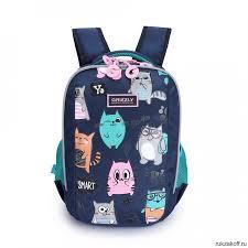 <b>Рюкзак школьный Grizzly</b> RG-969-2 <b>Тёмно</b>-<b>синий</b> купить по цене 3 ...