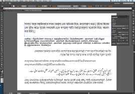 Scribedoor For Illustrator Cc Open The Boarders Of Your Writing