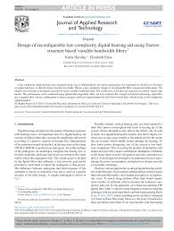 Design Of Reconfigurable Low Complexity Digital Hearing Aid