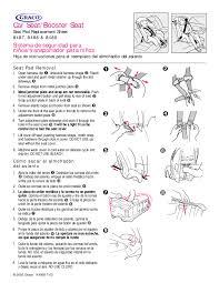olympus guide
