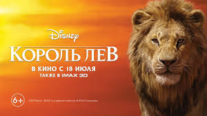 <b>Король Лев</b> - Кто есть ты? - YouTube