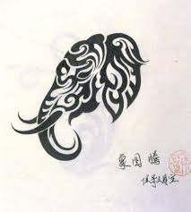 китайские трайблы татуировки Tattoo