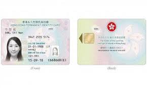 Smart By Cards Business To Out Rolled Hongkong December Be Id 27
