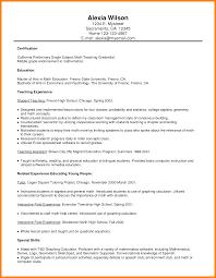Middle School Math Teacher Resume Cool Math Teacher Resume In 24 High School Math Teacher Resume 4